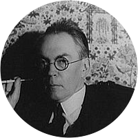 Picture of James Branch Cabell