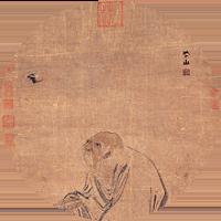Picture of Lao Tzu