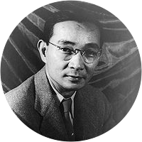 Picture of Lin Yutang