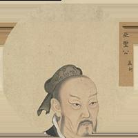 Picture of Mencius