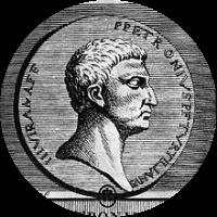 Picture of Petronius