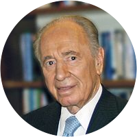 Picture of Shimon Peres